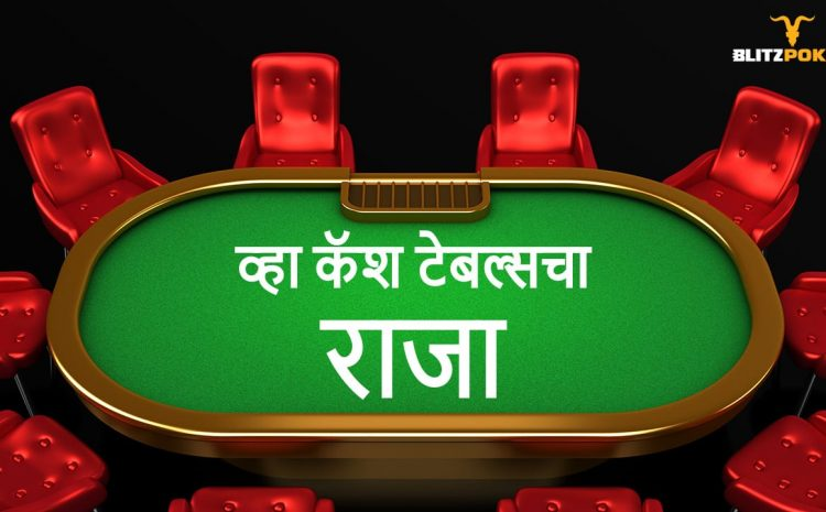 Recommendations on Gambling You need to Know